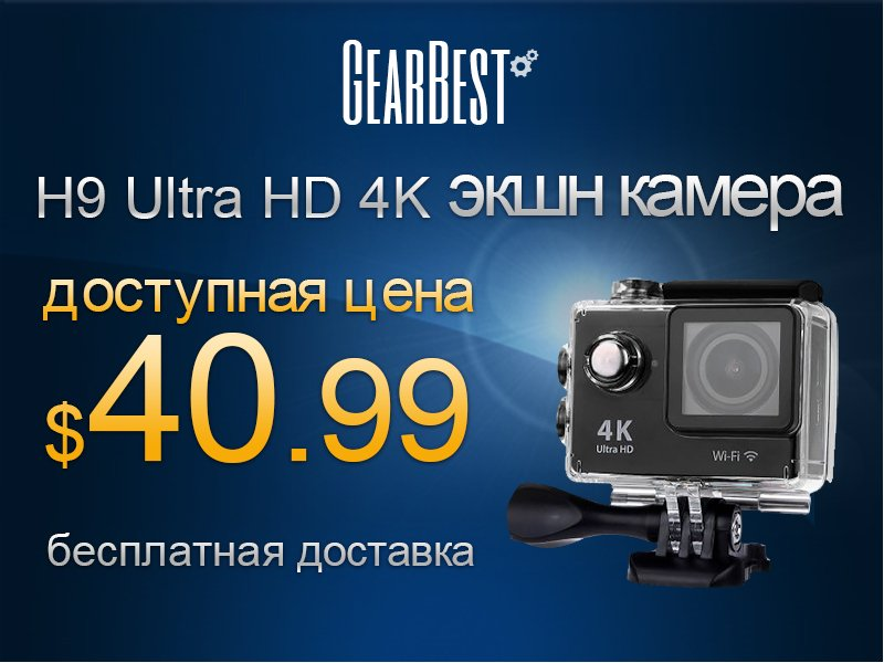 Акция «Vernee M5 4G Smartphone Global presale! Only $ 119.99  from 11 Sep. - 9.25 Sep»